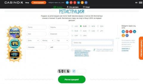 Регистрация в Casino X. Шаг 2- форма регистрации (ФИО, валюта, дата рождения, телефон, почта)