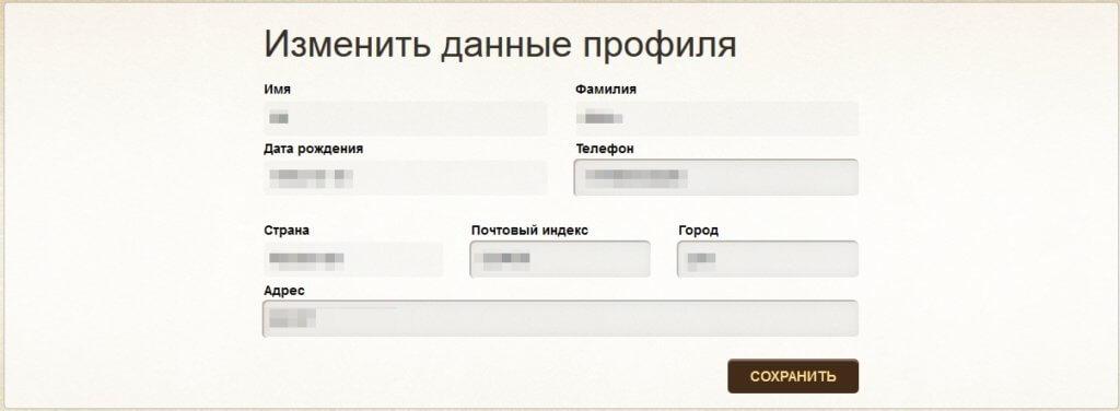 Кабинет игрока казино Еверум - Изменение данных профиля