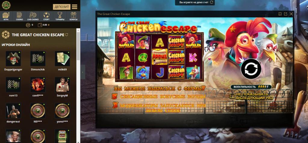 Игроки онлайн в сайдбаре