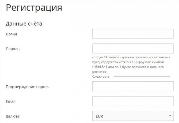 Регистрация в казино РедСтар: Форма для заполнения