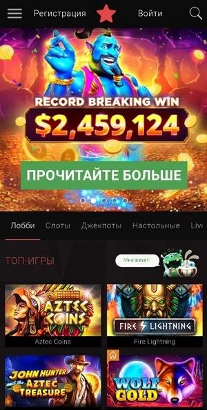 Мобильная версия казино битСтарз