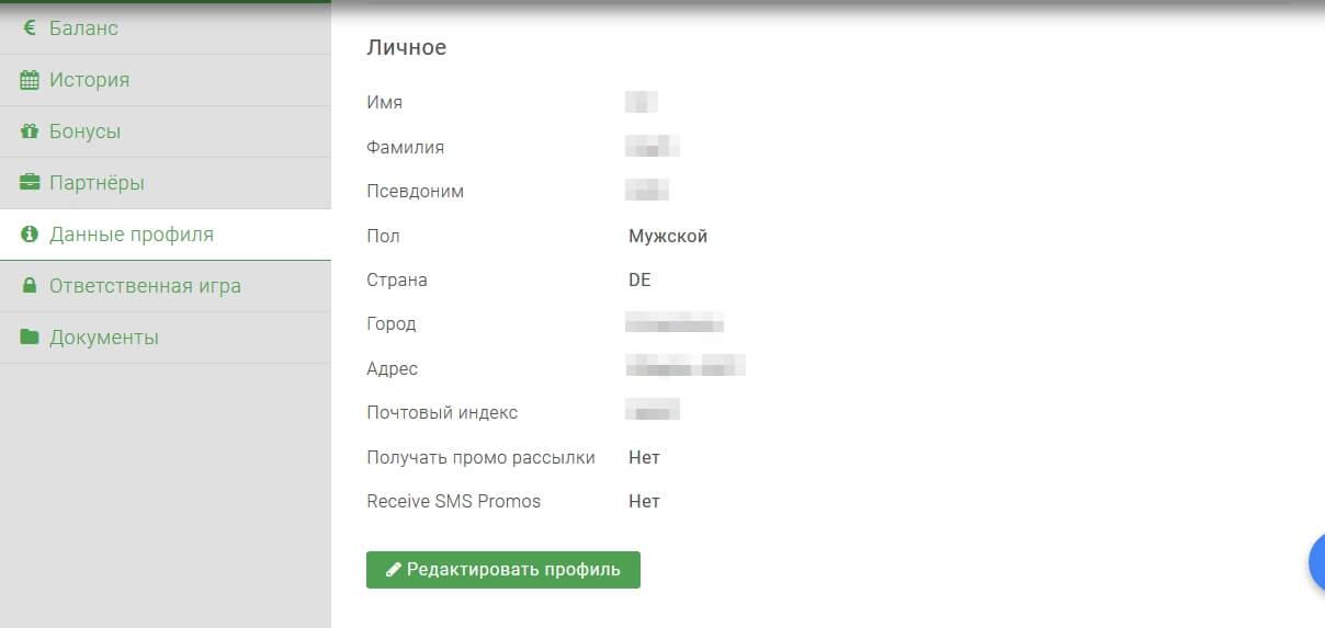 Личный кабинет в казино битСтарз: Данные профиля — Личное