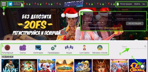 Главная страница Hotline Casino
