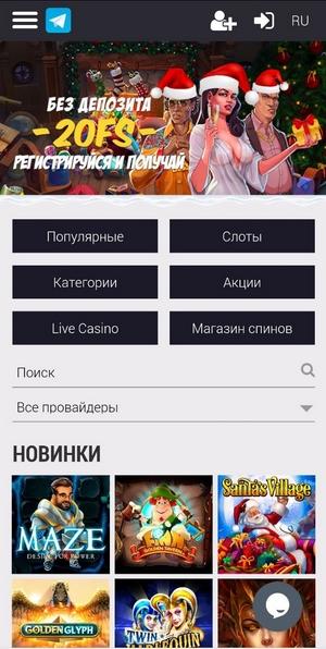 Мобильная версия Hotline Casino