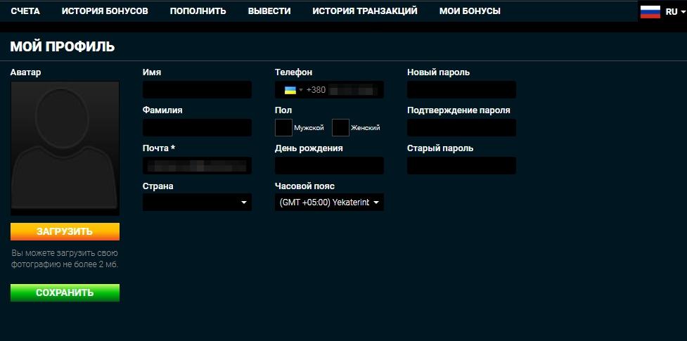 Личный кабинет в казино Goxbet: Информация о пользователе