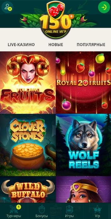 Мобильная версия казино НетГейм