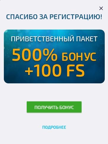 Регистрация в казино Zoloto Loto: Информация о приветственных бонусах