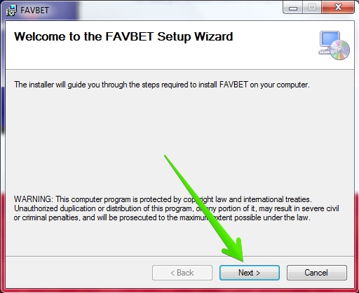 Программа FavBet на ПК: Установка — Приветствие установочной программы