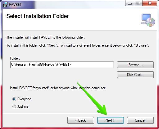 Программа ФавБет на ПК: Установка — Выбор папки установки