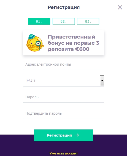Регистрация в казино ВулканБет: Этап 1 — Заполнение основной информации