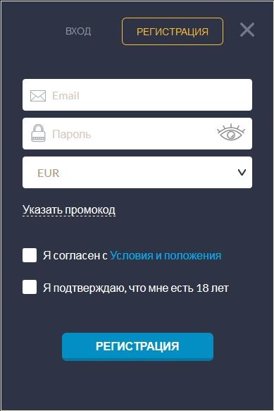 Регистрация в казино ВеббиСлот